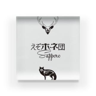 えぞホネ団Sapporo Acrylic Block