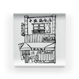 精肉店モノクロ Acrylic Block