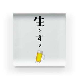 生がすき Acrylic Block