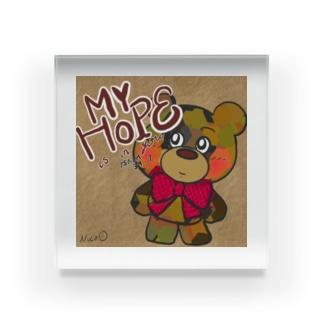 Hope Acrylic Block