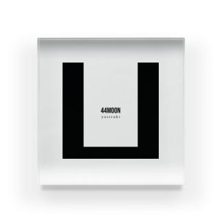 yosituki Acrylic Block
