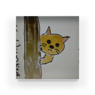 電柱から顔出すす猫 Acrylic Block