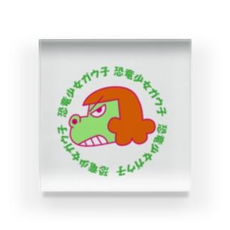 恐竜少女ガウ子 Red Acrylic Block
