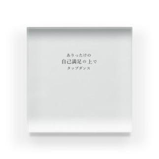 cotob@-arittake Acrylic Block