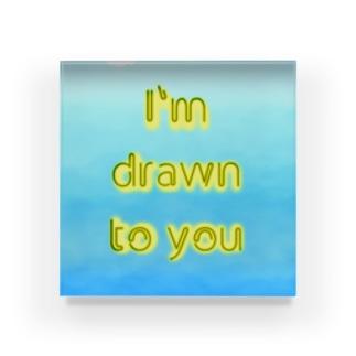 Drawn Acrylic Block