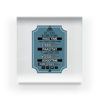 コブトリ株式会社のHOTEL KOBUTORI 『ラブホテルパネル』 Acrylic Block