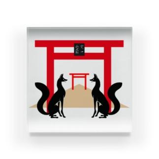赤い鳥居  定一山犬社 Acrylic Block