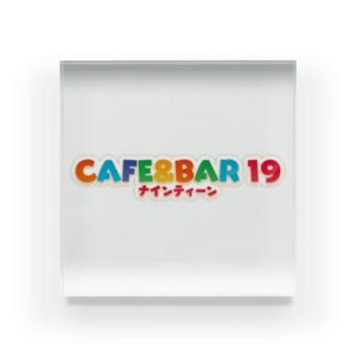 CAFE&BAR19ロゴシリーズその2 Acrylic Block