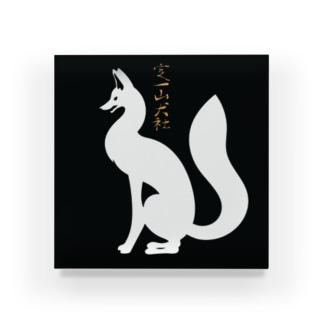 白狐 定一山犬社 Acrylic Block