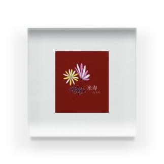 rare flower Acrylic Block