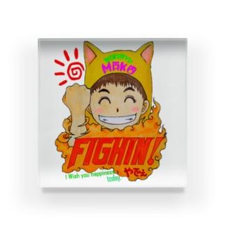 FIGHTIN! Acrylic Block