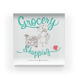grocery shopping B Acrylic Block