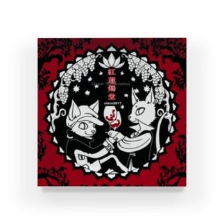 紅蓮燭堂3周年グッズ Acrylic Block