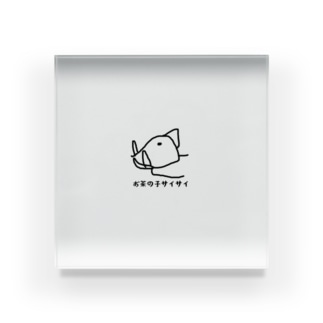 お茶の子サイサイ Acrylic Block