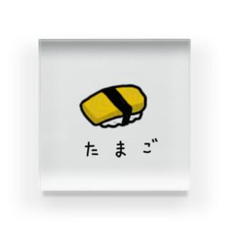 たまごのお寿司 Acrylic Block
