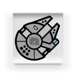 パ紋No.3405 勇佑  Acrylic Block