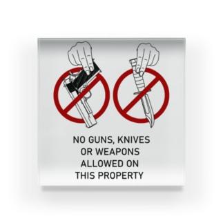 武器持ち込み禁止 Acrylic Block