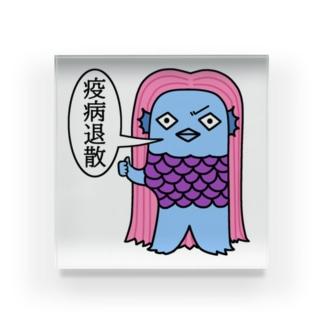 疫病退散アマビエちゃん Acrylic Block