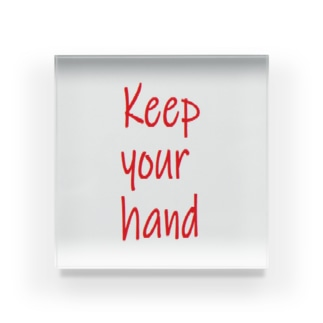 君の手をはなさない・・・・ Acrylic Block