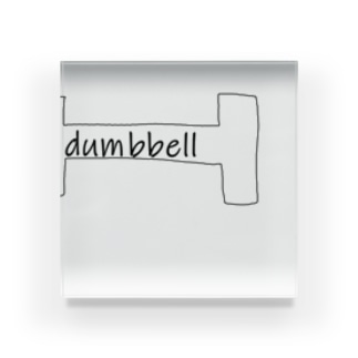 dumbbell Acrylic Block