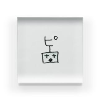 ピエロ Acrylic Block