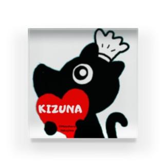 MASAHARUほっこりペイント~KIZUNANo.1 Acrylic Block