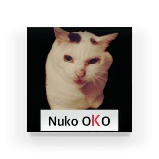 ぬこおこ NUKOOKO(文字が大きいバージョン) Acrylic Block