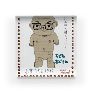 子供おじさん.com Acrylic Block