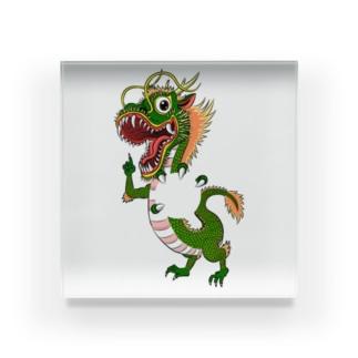 ドラゴン Acrylic Block