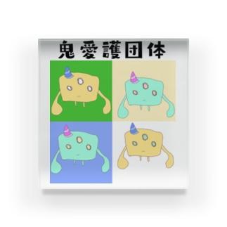鬼愛護団体 Acrylic Block