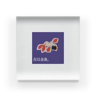 少女と金魚〜女は金魚〜 Acrylic Block