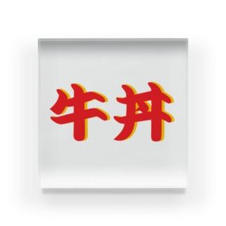 牛丼  Acrylic Block