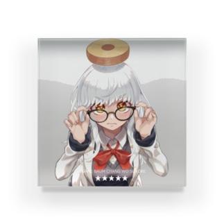 眼鏡ばうむちゃんアクリルブロックA Acrylic Block
