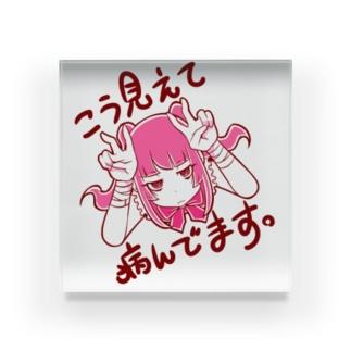 病み子ちゃん(小物系) Acrylic Block