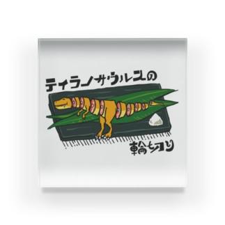 ティラノサウルスの輪切り Acrylic Block