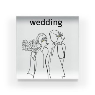 結婚した時の気持ちを思い出そう Acrylic Block