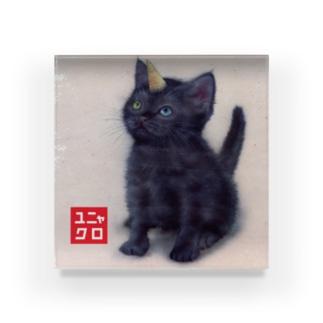 萌獣 猫 ユニャコーン:クロ(ユニャクロ) Acrylic Block