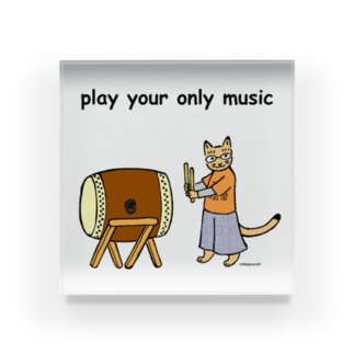 play your only music for pooh Acrylic Block