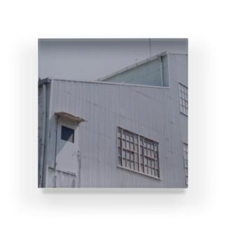 Blue Factory Acrylic Block