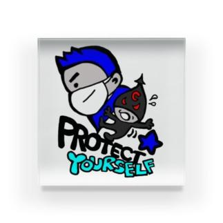 Protect Yourself (ブルー) Acrylic Block