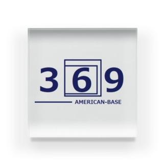 369 数字 Acrylic Block