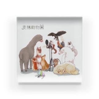 麦穂動物園 ロゴ有り Acrylic Block