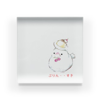 「ぷりん・・すき」な文鳥さん Acrylic Block