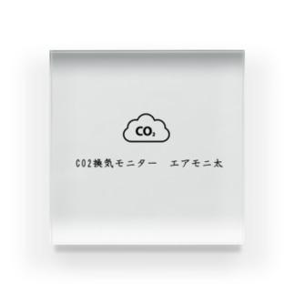 CO2換気モニター エアモニ太 Acrylic Block