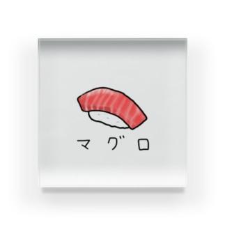 マグロのお寿司 カタカナ Acrylic Block