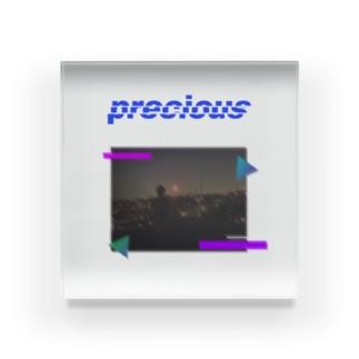 precious Acrylic Block