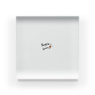 Supple Lover. Acrylic Block