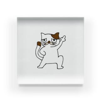 ダンシング猫 Acrylic Block