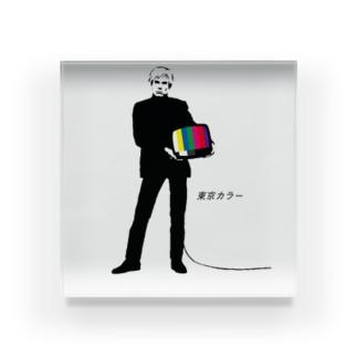 東京カラー Acrylic Block