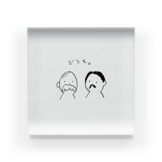 2人のおじさま Acrylic Block